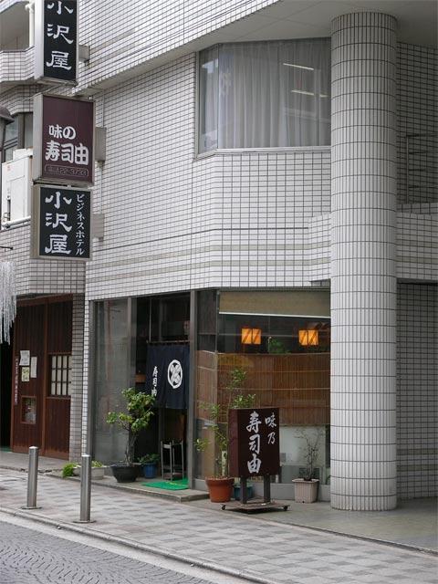 SUSIYOSI.jpg