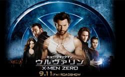 X_men020090921.jpg