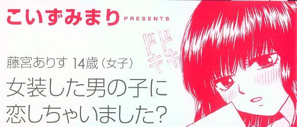 mizuho20090412.jpg
